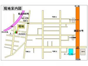 見附市今町にて現場見学会を開催します。