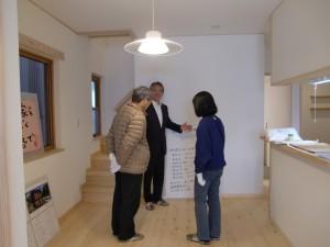 11月5日・6日と完成見学会を行いました。