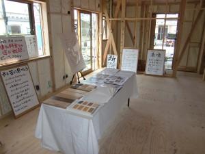 7月8日・9日に工事中見学会を開催いたしました。